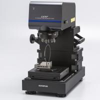 New confocal microscope